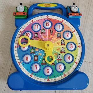 トーマス時計
