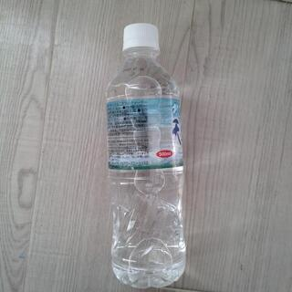 水 500ml