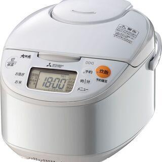 三菱電機 IHジャー炊飯器 5.5合炊き ホワイト NJ-NH1...