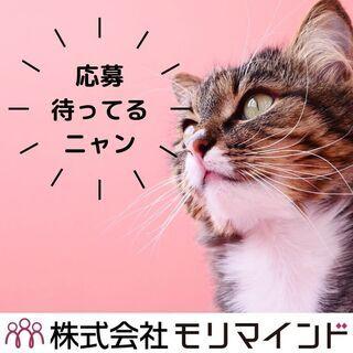 【奥州市江刺】交替/未経験OK/プレス機械オペレーター/増産につ...