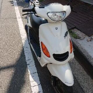 【ネット決済】グランドアクシス2st100cc(ヤマハ)走行距離...