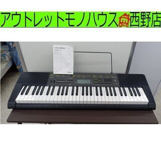 キーボード 61鍵盤 2016年製 カシオ ピアノ 電子キ…