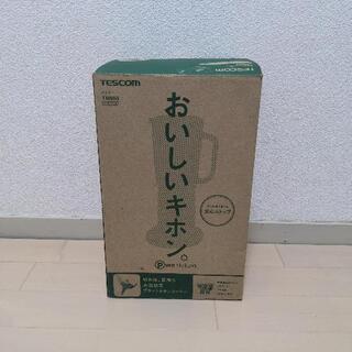 【新品・未使用】TESCOMのミキサー