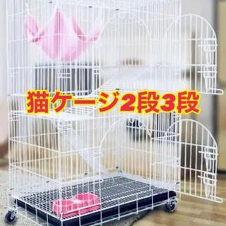 猫ケージ キャットケージ ペットゲージ  猫 ケージ 折り…