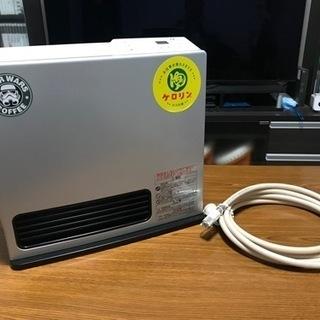 大阪ガス ファンヒーター 3mホース付