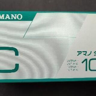アマノタイムカード92枚 新品