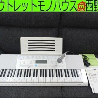 光ナビゲーション キーボード 2017年製 61鍵盤 カシ…