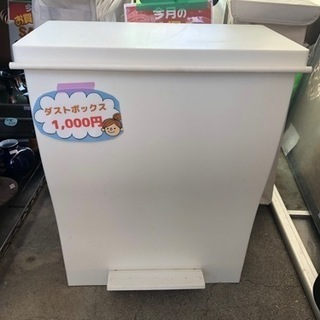 ダストボックス入荷してます😊 熊本リサイクルワンピース
