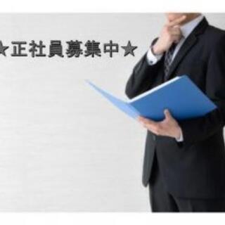 渋谷でお仕事したい人募集中‼️明るい方大歓迎⁉️