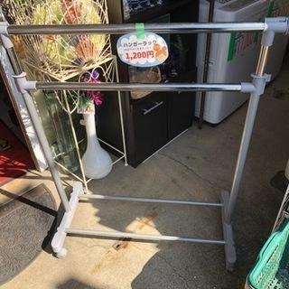 2段洗濯掛け入荷しました👍 伸縮で便利です!熊本リサイクル…
