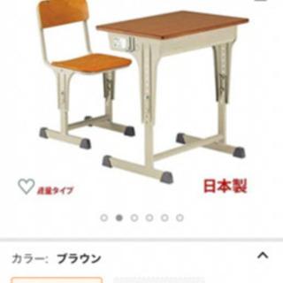 学校 机 椅子 6点セット