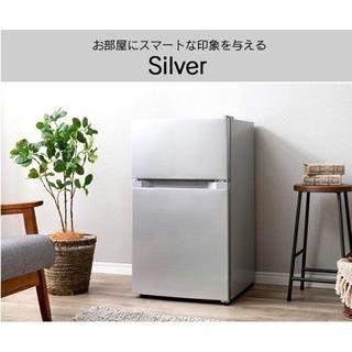 【即日限り】冷蔵庫/アイリスオーヤマ/87L/2ドア/シル…