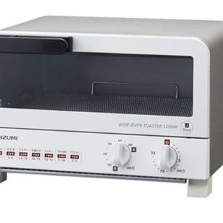 【2020年製】オーブントースター