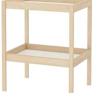 【IKEA】おむつ替え台 木製 スニーグラル SNIGLA…