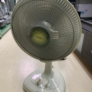 パワーハロゲンヒーター 暖房 首振り タイマー付き Y10