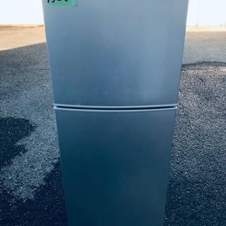 ④1522番 MORITA✨ノンフロン冷凍冷蔵庫✨MR-F140C‼️