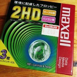 【あげます】未使用 フロッピーディスク3枚組