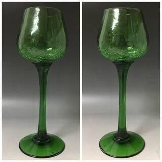⭕⭕⭕HG2/15 色 グラス ワイングラス ガラス グリ…