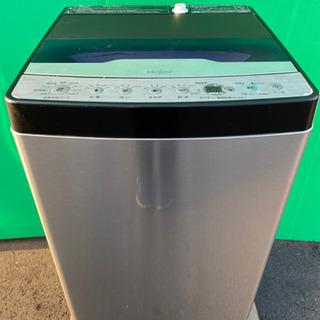 ハイアール 5.5キロ 洗濯機 2021年製 お譲りします