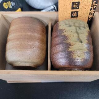1027-035 萩焼 夫婦茶碗