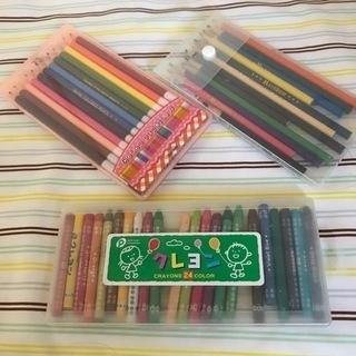 クレヨン と、色鉛筆2セット