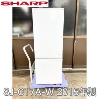 シャープ★冷蔵庫 SJ-C17A-W 167L ホワイト …