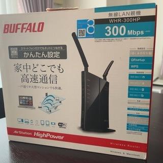 ★★美品 BUFFALO バッファロー 無線 WiFi ルーター...