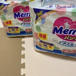 メリーズパンツ ビッグより大きいサイズ 56枚