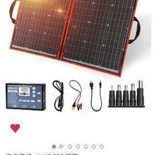 折りたたみ ソーラーパネル 100w