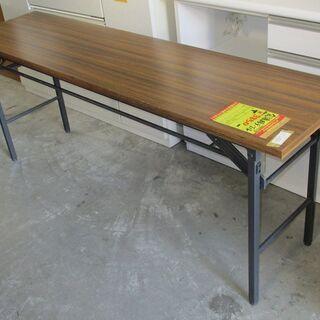 ID:G987225 会議用テーブル