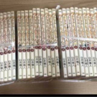 クレヨンしんちゃん 漫画47巻セット 値下げしました
