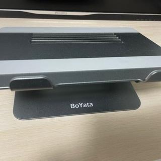 BoYata パソコンスタンド ダークグレー