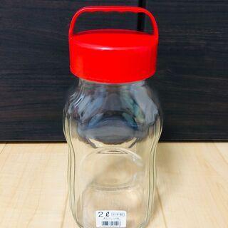 梅酒瓶 ビン 2L