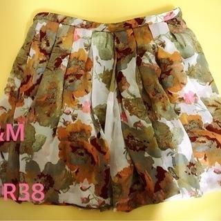 【未使用】H&Mスカート