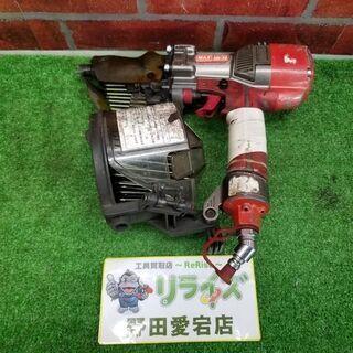 MAX HN-75 スーパーネイラ【リライズ野田愛宕店】【…