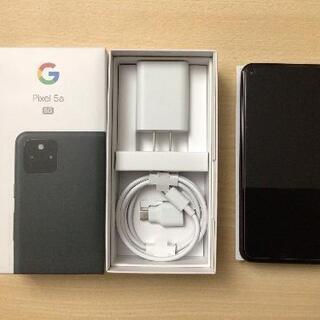 Google Pixel 5a 5g SIM Free