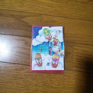 飛び出す クリスマスカード