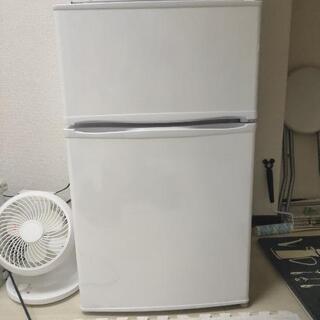 【ネット決済】2ドア冷凍冷蔵庫