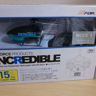 G Force Mini RC Helicopter