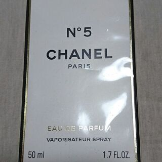 【CHANEL】シャネル香水No.5(50ml)