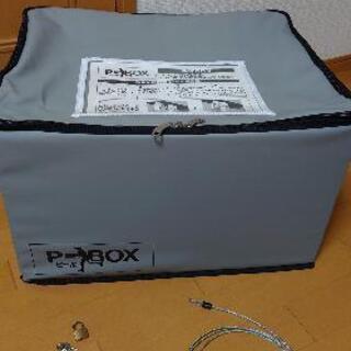 宅配BOXソフトタイプ