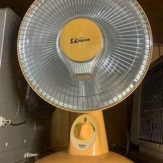 電気ストーブ 130度 オレンジ