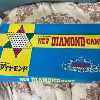当時物 ニューダイヤモンドゲーム ゲームのはなやま ボード…