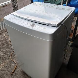 【オススメ】2020年 7kg 洗濯機 7.0kg しわケ…