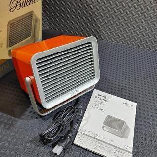 BRUNO コンパクトセラミックファンヒーター BOE004