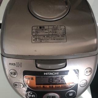 炊飯器 HITACHI RZ-JS10J