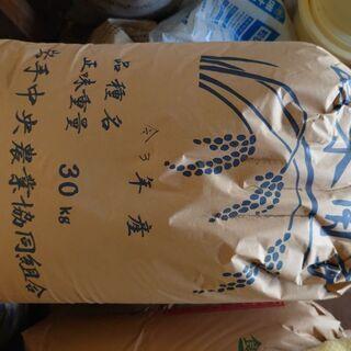 令和3年産 新米ひとめぼれ 玄米