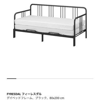 IKEA ベッドフレーム FYRESDAL