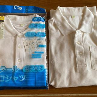 子供 ポロシャツ 150 160 2枚セット