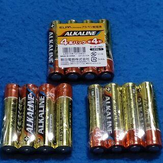 LR03AB/4S ELPA アルカリ乾電池単4形 4本パ…